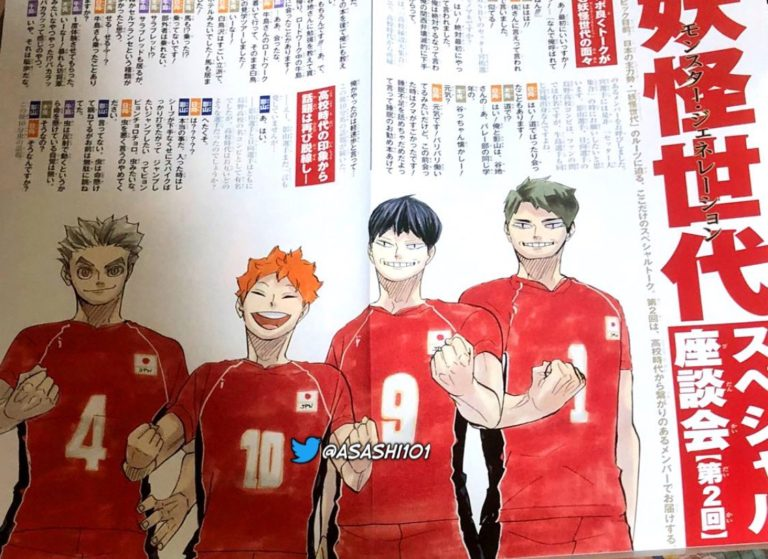 Haikyuu – Hinata will play for Japan National Team Confirmed in Chapter 401.