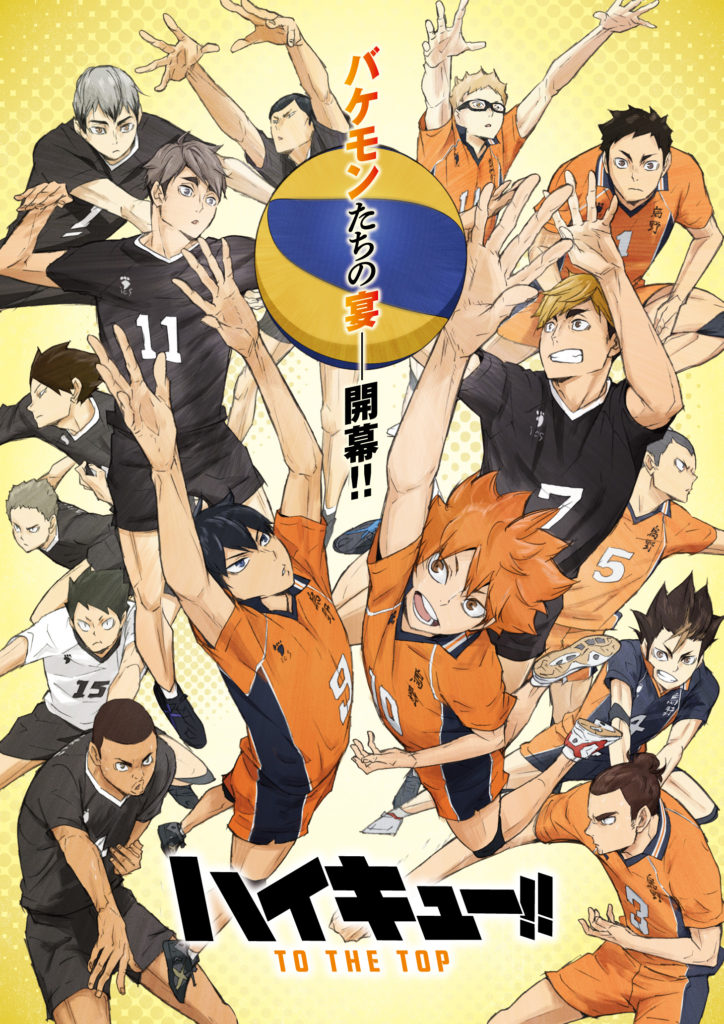 Haikyuu Season 4 Part 2 will start in October 2020.